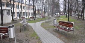 Katowice SUM